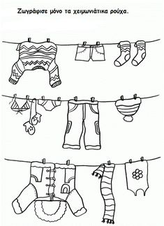 Winter Clothes Coloring Pages Luxury Maro S Kindergarten ΧΕΙΜΩΝΙΑΤΙΚΑ ΡΟΥΧΑ English Activities, Preschool Activities, Clothes Worksheet, Winter Outfits, Kids Outfits, Winter Clothes, Coloring Pages Winter, Clothes Crafts, Kindergarten Worksheets
