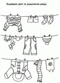 Τι φοράμε τον χειμώνα;   Έφτιαξα ένα βιβλιαράκι για τα χειμωνιάτικα ρούχα το οποίο μπορείτε να το χρησιμοποιήσετε όπως και τα προηγούμεν...