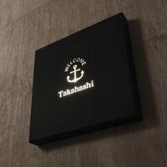 明暗センサーで文字が光る表札「LEDサイン シュミーネ」 郵便ポスト・デザイン表札通販 ジューシーガーデン【公式】