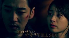 태양은 가득히 / Full Sun [episode 5] #episodebanners #darksmurfsubs #kdrama #korean #drama #DSSgfxteam -TH3A-