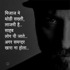 Quotes Status Whatsapp Status in Hindi, Gujarati, Marathi. Shyari Quotes, Motivational Picture Quotes, Lesson Quotes, True Quotes, Inspiring Quotes, Inspirational Quotes In Hindi, Sufi Quotes, Girl Quotes, Daily Quotes
