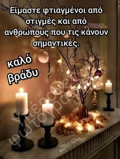 Good Night, Wish, Anna, Sayings, Quotes, Christmas, Noel, Cordial, Pictures