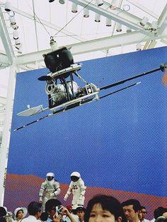 アメリカ館内部5 大阪万博アメリカ館 EXPO'70 American Pavilion
