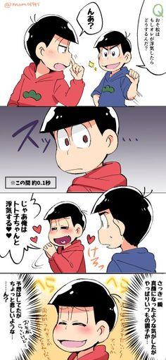 埋め込み Osomatsu San Doujinshi, Ichimatsu, Haikyuu Anime, Anime Guys, Chibi, Pixiv, Life, Image, Drawings