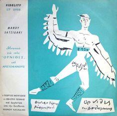 "Manos Hadjidakis, music for Aristophanes's ""The Birds"", cover by Yannis Tsarouchis / «Όρνιθες του Αριστοφάνους» [Fidelity, 1960]. Έργο 16 (1959).  Εξώφυλλο: Γιάννης Τσαρούχης"
