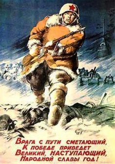 Во время Великой Отечественной войны Новый год был символом мирной жизни, к которой мечтали вернуться все и как можно скорее. Праздник, который внушал надежду на то, что в новом году война закончится и враг будет разбит. Предлагаю, други мои, посмотреть подборку новогодних открыток периода…