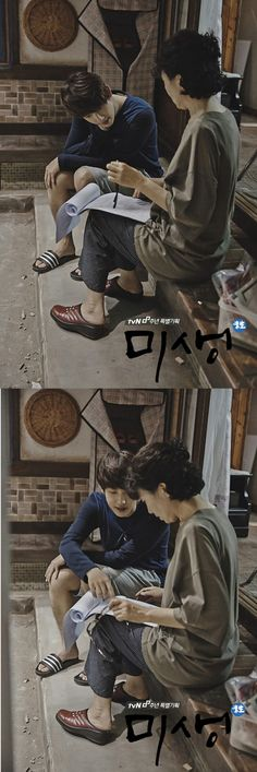 Misaeng: Im Siwan discussing a scene with Sung Byoung Sook, the character actor portraying Jang Gu Rae's mother.