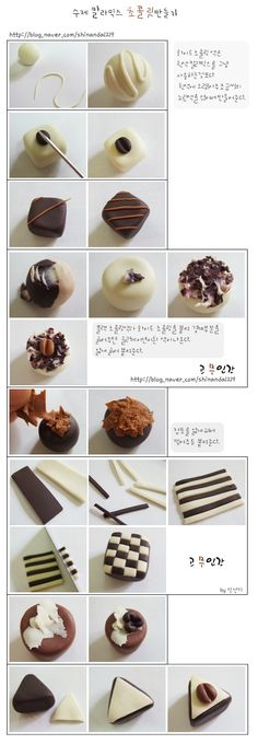 Chocolate eraser :: Naver blog