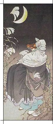"A fox dressed as a monk. Yoshitoshi Tsukioka, ""One Hundred Aspects of the Moon: The Cry of the Fox"""