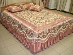 Curtains And Bedding To Match