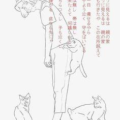 Another sketch . With some lovely cats and a japanese lyrics to takeda no komoriuta 💊 🌸 • • • • #illustree #illustrator #illustration #illustrations #illustrationow #art #artwork #artdigital #artcomplex #artoftheday #digitalart#digital #digitalink #digitalpainting #cat#cats#neko#japanese#japan#kanji #music#song #lady#catlady #street #streetart #streetstyle#brutsubmission