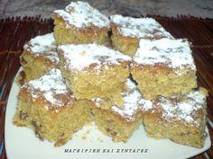 Greek Desserts, Greek Recipes, Greek Cake, Food Network Recipes, Cooking Recipes, The Kitchen Food Network, Sweet Life, Cake Cookies, Kai