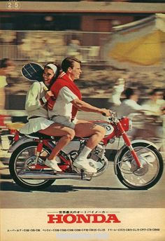 Honda had a very strong series of ad campaigns in the Sun & Fun Motorsports 155 Escort LN SE, Iowa City, IA Honda Cb125, Motos Honda, Honda Bikes, Cb350, Honda Motors, 50cc, Womens Motorcycle Helmets, Motorcycle Posters, Motorcycle Art