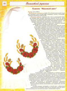 Gallery.ru / Фото #125 - ****toalhas***** - celita
