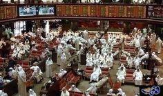 بورصة الكويت تغلق على انخفاض مؤشراتها الرئيسية الثلاثة: أغلقت بورصة الكويت تداولاتها اليوم على انخفاض مؤشراتها الرئيسية الثلاثة بواقع 5 ر…
