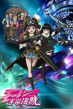 Bodacious Space Pirates Full episodes streaming online for free