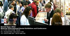 Dental-Expo 2013 Moscow International Dental Exhibition and Conference 모스크바 치과기자재 박람회