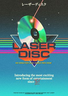Laser Disc Poster by Overglow - Retrofuturistic Artwork, via Behance 80s Posters, Vintage Posters, Graphic Design Posters, Graphic Design Inspiration, 80s Logo, Retro Game, 80s Design, Illustrator, Flyer