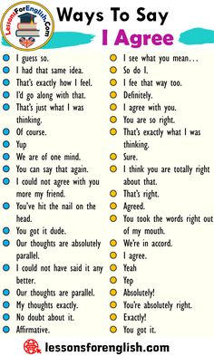 Ways To Say I Agree, English Phrases Examples I guess so. I had that same idea. That's exactly how I feel. English Learning Spoken, Teaching English Grammar, English Language Learning, English Grammar Notes, German Language, Japanese Language, Teaching Spanish, Spanish Language, French Language