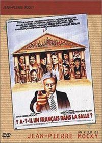 Basada en una novela de Frédéric Dard quien también co-guionista con el director Jean-Pierre Mocky, esta sátira sobre la política francesa se centra alrededor de un funcionario cuyo ascenso al poder antes tenía algunos aspectos sórdidos que están a punto de ser descubierto por la muerte de su tío.
