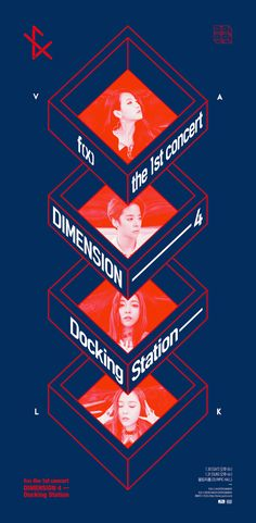 f(x)'s 'Dimension 4' Concert | They're first official concert!