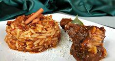 εύκολο γιουβέτσι μοσχάρι με κριθαράκι, της οκνηρίας - Pandespani.com