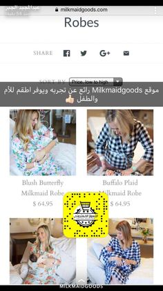 Best Online Shopping Websites, Amazon Online Shopping, Online Shopping Clothes, Baby Boy Decorations, Baby Shop Online, Editing Apps, Funny Arabic Quotes, Baby Education, Tecno