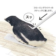 The Penguin Floor Cleaner Cover is a penguin that you can place over your Swiffer Sweeper or whatever floor mop or hardwood floor cleaner you use and will make it look like the penguin is sliding arou. Scared Of The Dark, Hardwood Floor Cleaner, Penguin S, Tissue Box Covers, Living Furniture, Cute Art, More Fun, Flooring, Make It Yourself