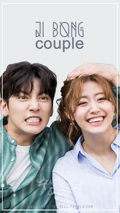 """Lockscreens - Suspicious Partner "" Requested by They are in and as she requested a specific ratio Suspicious Partner Kdrama, Song Kang Ho, Partner Quotes, Ji Chan Wook, Netflix, Korean Actors, Korean Dramas, Kdrama Memes, Best Dramas"
