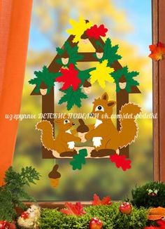 Risultati immagini per fensterbilder herbst Art For Kids, Crafts For Kids, Arts And Crafts, Paper Crafts, Diy Crafts, Autumn Art, Christmas Printables, Easy Peasy, Christmas Ornaments