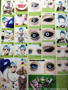 Style Council - MEJIBRAY Meto (Theatrical Blue-Black) Scans and Translation