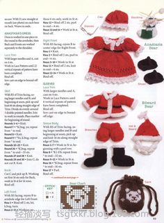 Knit Today 2012 01 knitting little cotton rabbits Knit Today 2012 01 Knitted Doll Patterns, Animal Knitting Patterns, Baby Sweater Knitting Pattern, Christmas Knitting Patterns, Knitted Dolls, Knitting Dolls Clothes, Doll Clothes Patterns, Knitting Books, Knitting Projects
