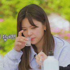 Twice Jungyeon, Music, Musica, Musik, Muziek, Music Activities, Songs