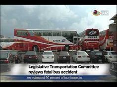 交通部設稽查車隊 檢查遊覽車車體安全 Legislative Trans Comm on the fatal bus accident —宏觀英語新聞