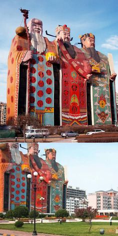 "Tianzi Hotel, built in 2001 and listed in the Guinness Book of Records as the ""biggest image building"""