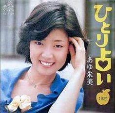 黒髪の戸田恵子さん