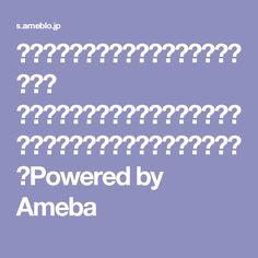植えっぱなしOKの多年草(宿根草) 総集編 の画像|キヨミのガーデニングブログ 長澤淨美のアメブロオフィシャルブログPowered by Ameba