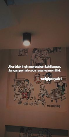Drama Quotes, Mood Quotes, Daily Quotes, Life Quotes, Quotes Lucu, Cinta Quotes, Reminder Quotes, Self Reminder, Cute Relationship Goals