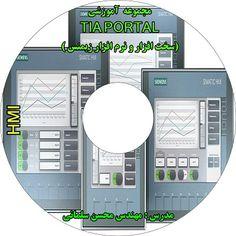 آموزش  TIA PORTAL-WinCC Portal