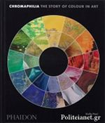 (H/B) CHROMAPHILIA // THE STORY OF COLOUR IN ART