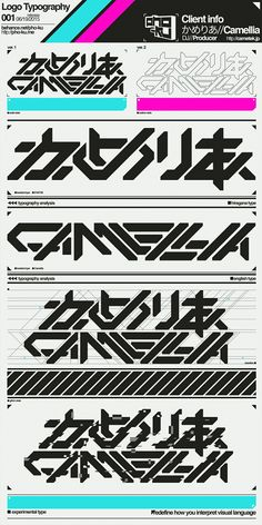 """pho-ku: """"Had the excellent opportunity to design a logo for cametek. Really was stoked to do this considering I'm a big fan of his music. Give his stuff a listen if you're into Dubstep/Glitch Hop/DnB/Chiptunes/Big Room/etc. View the full project on. 2 Logo, Typo Logo, Logo Branding, Font Logo, Logo Type, Lettering, Typography Fonts, Graphic Design Typography, Japanese Typography"""