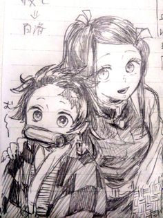 Anime Chibi, Manga Anime, Anime Art, Demon Hunter, Cute Anime Guys, Slayer Anime, Anime Demon, Anime Comics, Art Sketches