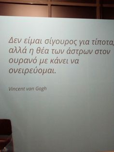 #vangoghalive, Athens Vincent Van Gogh, Athens, Cards Against Humanity, Athens Greece