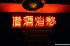 chinese restaurant neon sign - Google Search