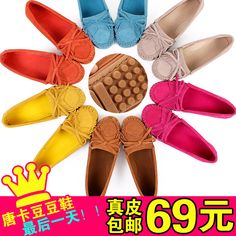 Europe and the United States of new fund of 2014 autumn winters leather and  velvet doug shoes for women s shoes Tassel bowknot flat heat preservation  cotton ... 73250af57ea6