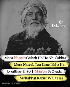 Beshaq Quran Quotes Love, Muslim Love Quotes, Love In Islam, Beautiful Islamic Quotes, Allah Quotes, Islamic Inspirational Quotes, Religious Quotes, Hindi Quotes, Wisdom Quotes