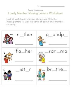 Missing Letters Worksheets For Kindergarten – Letter Worksheets My Family Worksheet, Missing Letter Worksheets, Worksheets For Class 1, English Worksheets For Kids, Handwriting Worksheets, English Activities, Kindergarten Worksheets, Learning English For Kids, English Lessons For Kids