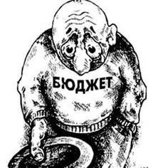 Доходы бюджет Курганской области увеличится на 60 млн. рублей http://gazeta45.com/banki_predpriatia_tcena/doxody-byudzhet-kurganskoj-oblasti-uvelichitsya-na-60-mln-rublej.html