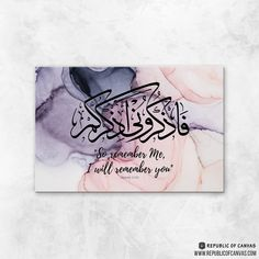 Al Baqarah - So Remember Me and I will remember you - Ethereal Texture - Canvas Poster Arabic Calligraphy Art, Arabic Art, Calligraphy Alphabet, Islamic Decor, Islamic Wall Art, Canvas Poster, Canvas Wall Art, Islamic Posters, Islamic Paintings