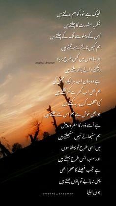 #urdupoetry #urdu #poetry #shayari #urdushayari #love #urduadab #urdupoetrylovers #pakistan #urduquotes #lovequotes #urdulovers #urduposts #shayri #quotes #poetrycommunity #follow #ishq #urdulines #shayar #mohabbat #urdupoetryworld #urdushayri #اردوپوسٹ #weird_dreamer Poetry Lines, Urdu Shayri, Sad Love, Urdu Quotes, Urdu Poetry, The Dreamers, Love Quotes, Poems, Weird